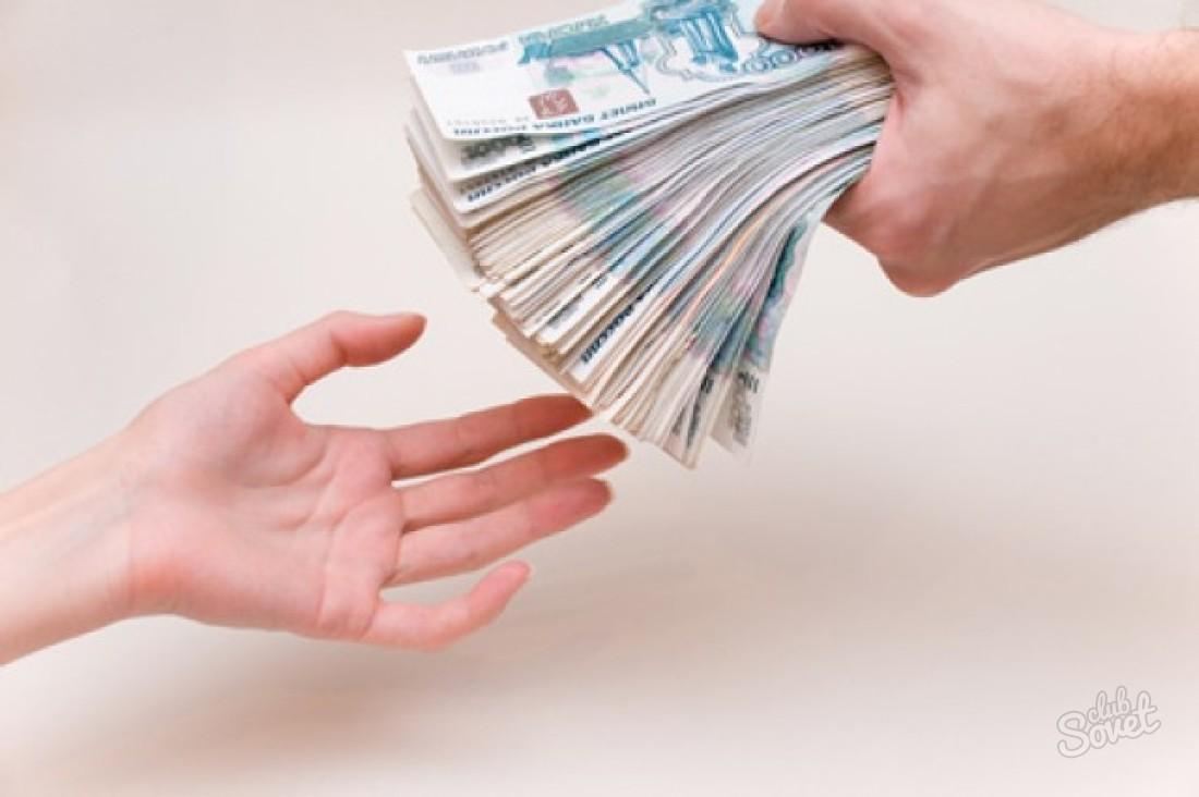 Что будет если взять кредит в украине и уехать в россию