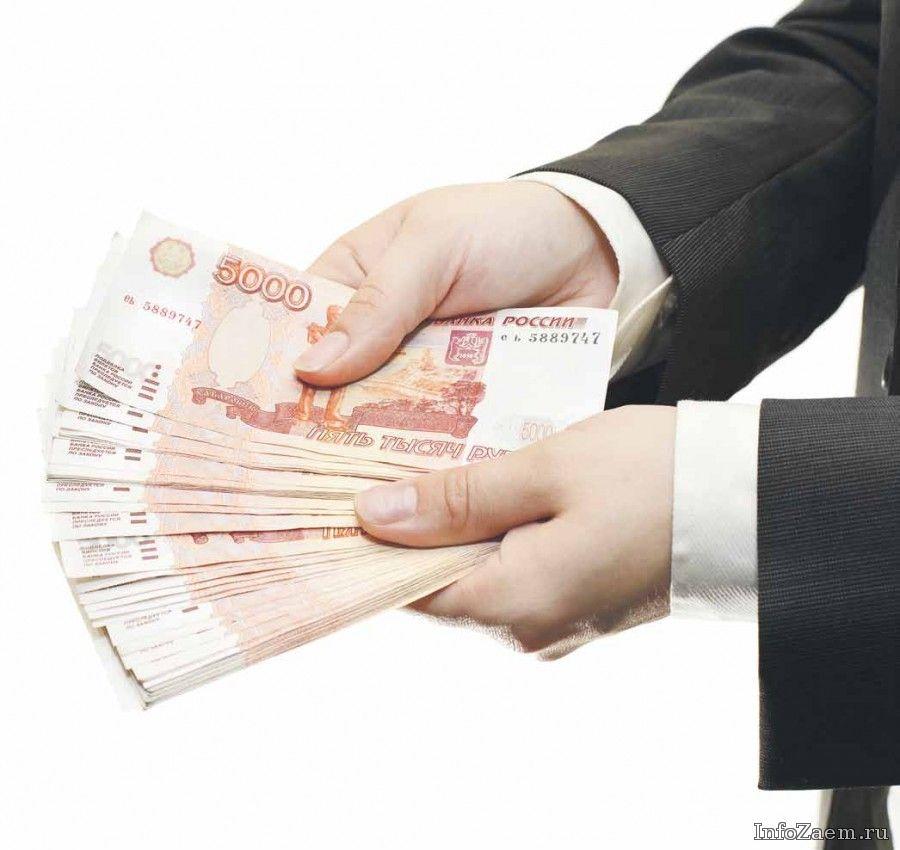 Проверенные частные кредиторы в москве при встрече