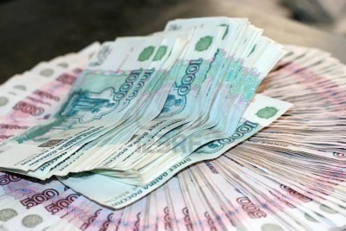 Деньги в долг срочно под залог квартиры частные объявления подать объявление бесплатно во владивостоке j hf, jnt