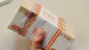адрес экспресс деньги челябинск