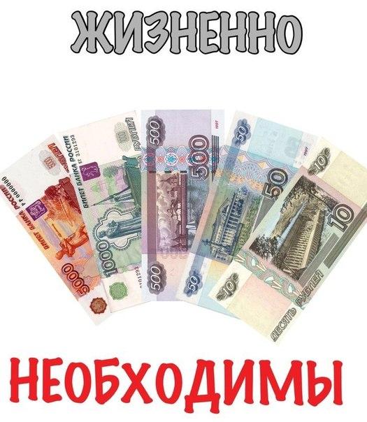 кредитная карта почта банк 120 дней оформить