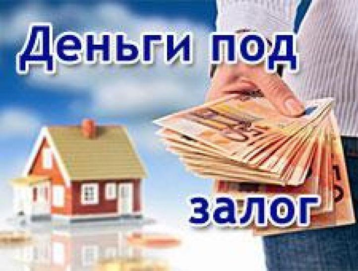 коммерческая недвижимость аренда в магнитогорске аренда