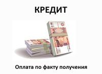 помощь кредит ооо москва кредит карты в узбекистане