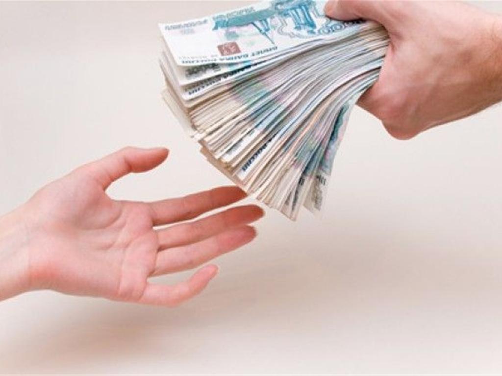 Деньги в долг волгоград частные объявления