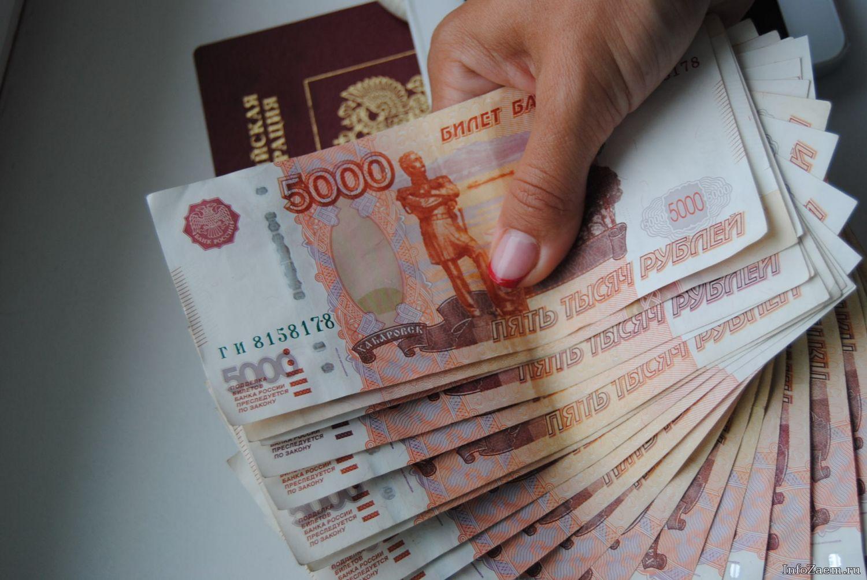 деньги в займ быстро credit agricole e bank srbija