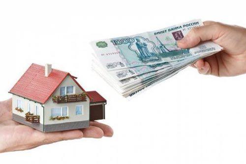 Кредит под залог недвижимости объявления сбербанк должники по кредитам список