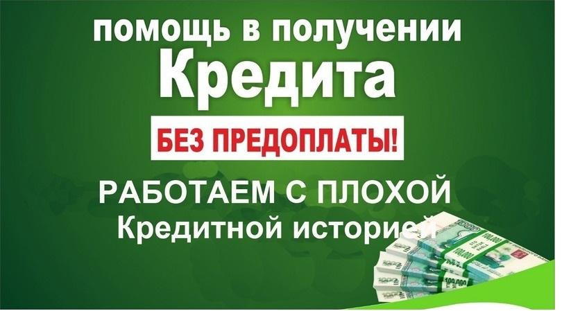 ипотека саратов какие банки трах