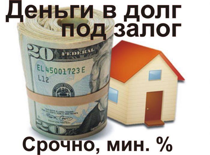 кредит в банке торговый капитал
