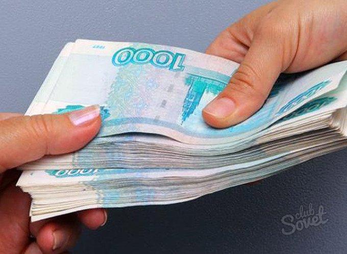 дам деньги под процент москва без залога займы кредит наличными